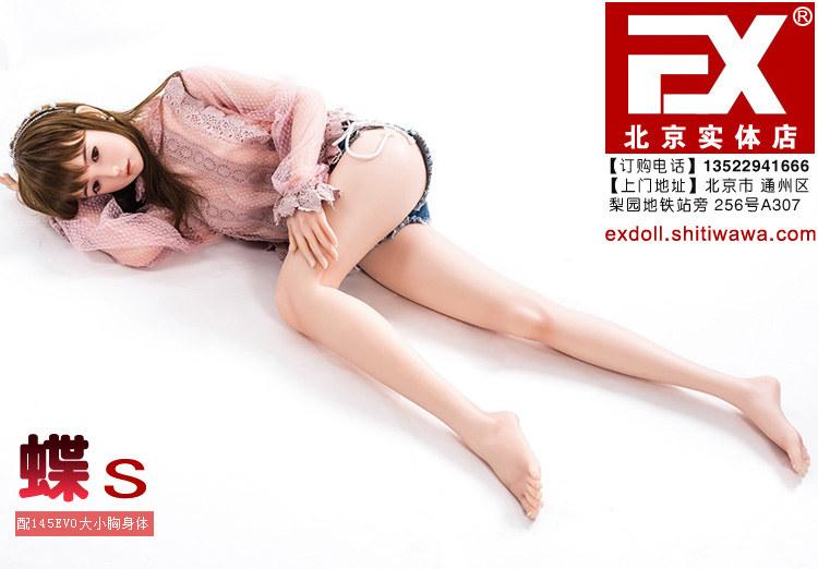 EXDOLL145EVO身体蝶S头